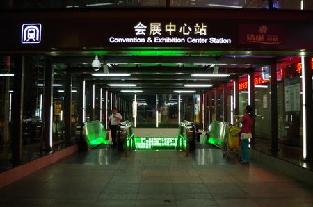 metro: Metro station in Shenzhen
