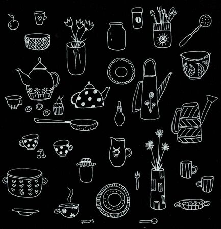 Set of utensils on a black background illustration Stock Illustration - 129086504