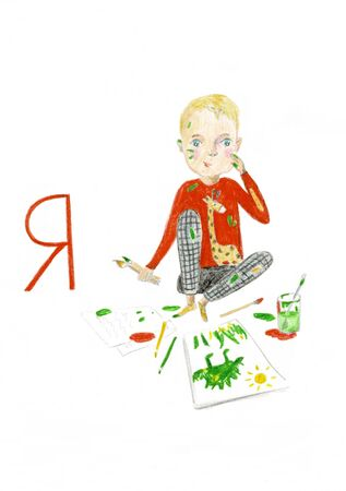 Illustration with a little boy who draws Reklamní fotografie