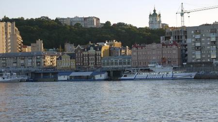 River Station Kiev