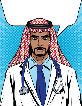 Color vector illustration in pop art style. Male doctor in uniform with a stethoscope around his neck. Doctor portrait isolated from halftone background with speech bubble