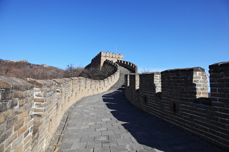 great: Beijing Great Wall.