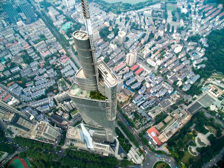 altitude: Zifeng Tower in Nanjing Xuanwu Lake in Nanjing high altitude aerial view Editorial
