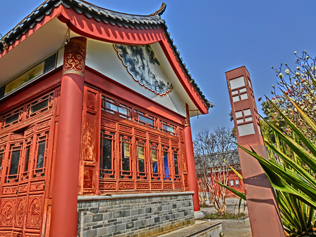 architectural style: China Architectural style