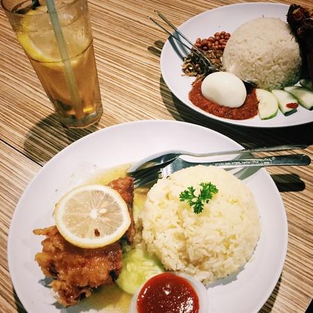 lemak: Lemon chicken rice with nasi lemak for dinner