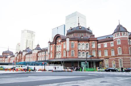 Exterior of Tokyo Station in Fall season.