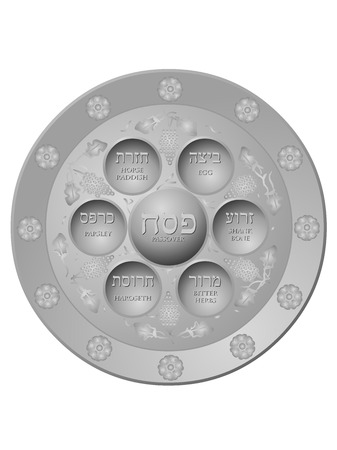 A vector illustration of a decorated passover silver plate with flowers and grapes Illustration