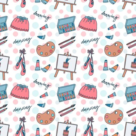 Seamless pattern with arts supplies and dancing attributes. Hobby vector illustration with watercolour, palette, brush, pencil, tutu skirt and pointes.