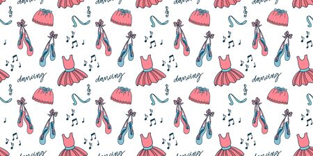 Seamless pattern with ballet accessories: tutu skirt, pointes, ribbons. Vector illustration on white background.