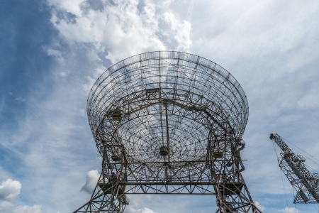 recieve: Base of a large astronomy radar with sky  Stock Photo