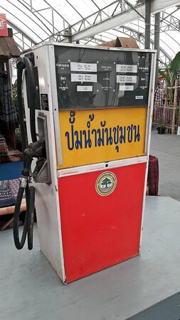 UDONTHANI, THAILAND – JANUARY 4, 2020:  This picture is oil station,  see at UDONTHANI province and see general one in THAILAND. Reklamní fotografie - 137282784