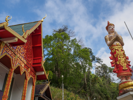 Buddhas four tracks,  Wat four joints. Saluang district, Mae Rim, Chiang Mai.  Patrkap most important symbol of the great universe. Stock Photo