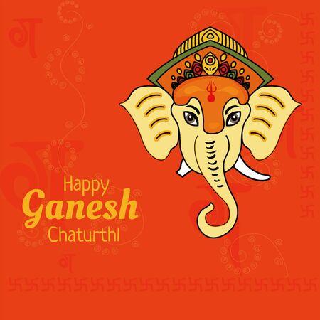 Ganesh Festival Indian Elephant God