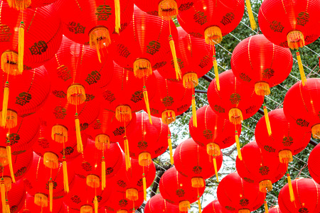 red lantern chiness style decoration in chiniese new year festival Stock Photo