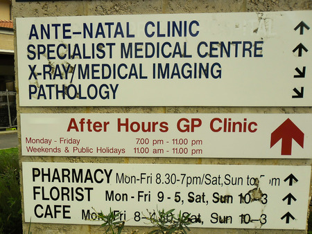 after hours: If you are healthy enough to drive to the GP Clinic you can get attention, even if the graffiti vandals try to disguise the sign.