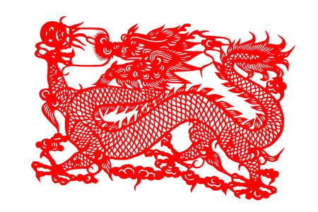 A paper cut of a dragon Vector Illustration
