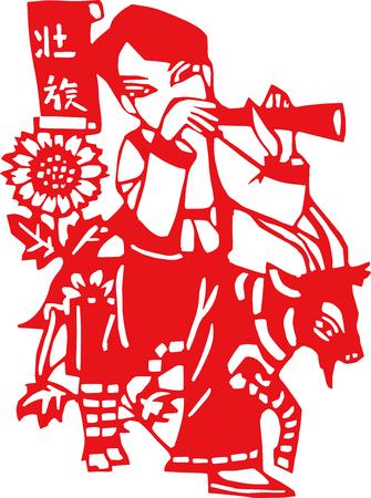 Paper-cut patterns of ethnic minorities in China Illustration