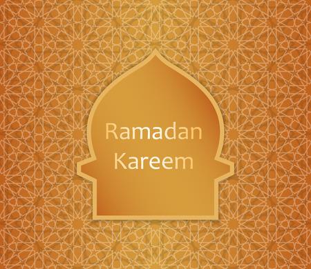 斋月贺卡。伊斯兰斋月装饰。斋月卡里姆矢量插图。