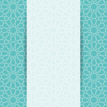 Islamic pattern. Greeting flyer in islamic design. Vector invitation background in islamic style Çizim