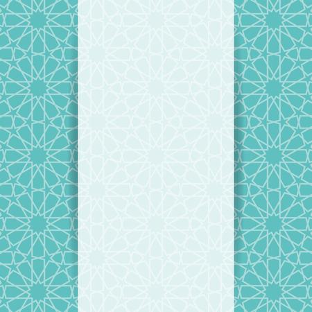 Islamic pattern. Greeting flyer in islamic design. Vector invitation background in islamic style Illustration