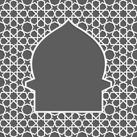 arabesque pattern: Islamic greeting card. Islamic Ramadan decoration. Mosque vector illustration. Illustration