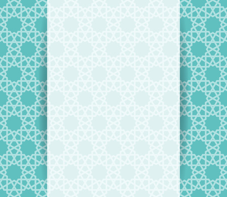 broshure: Islamic pattern. Greeting ramadan flyer in islamic design. Vector invitation background in islamic style