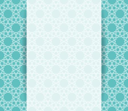 Islamic pattern. Greeting ramadan flyer in islamic design. Vector invitation background in islamic style