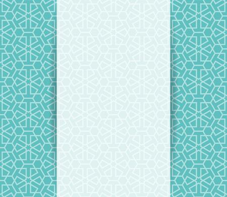 islamic pattern: Islamic pattern. Greeting ramadan flyer in islamic design. Vector invitation background in islamic style