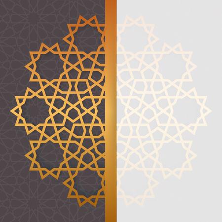 Geometric islamic pattern invitation. Eid al adha greeting card template in arabian style Illustration