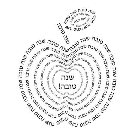 shana tova: Rosh Hashanah- Jewish New Year. Apple made from lettering hebrew text Shana Tova - greeting text. illustration Illustration