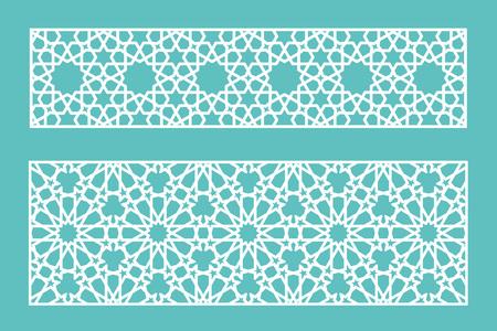 islamic pattern: Islamic pattern border set. arabic seamless backgrounds.
