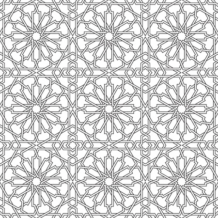 Islamic seamless vector Vector Illustration