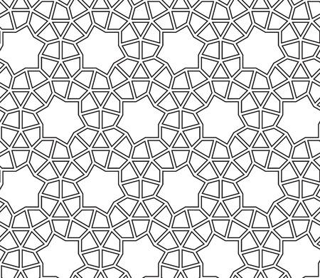 persian art: Islamic seamless vector Illustration