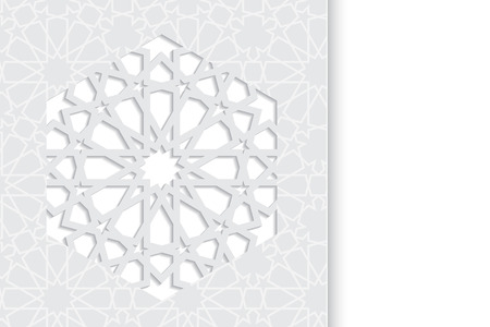 Plain islamic greeting card royalty free cliparts vectors and plain islamic greeting card stock vector 73906650 m4hsunfo