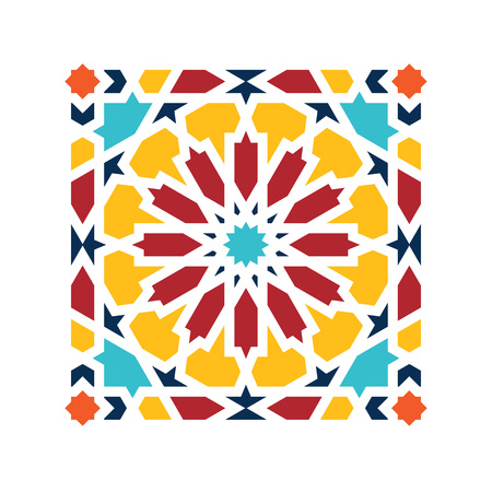 Islamic pattern. Vector geometric lattice mandala in arabic style Çizim