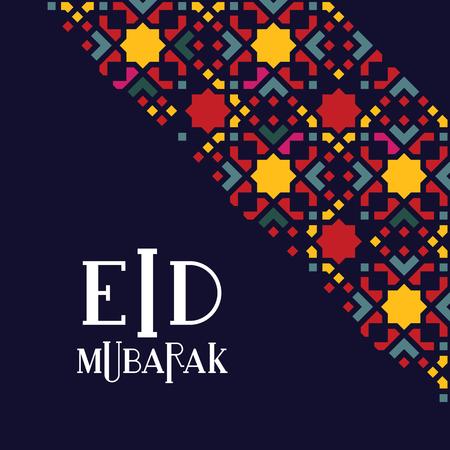 Eid Mubarak greeting. Islamic pattern card