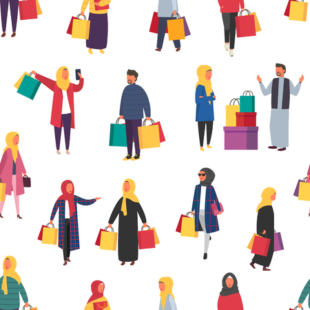 Muslim shopping people with bags. Seamless Vector illustration 向量圖像