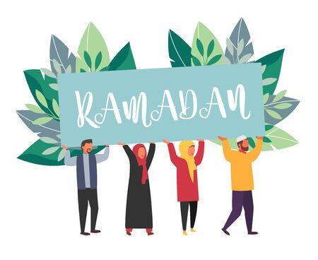 Muslim Ramadan Kareem people.