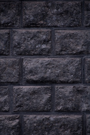 black stone wall Stock Photo