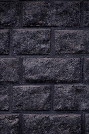 lava: black stone wall Stock Photo