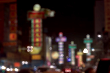 shifted: Blur background of Bangkok night cityscape with shifted focus view 3 Stock Photo