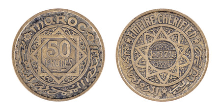 1952. 1371. Morocco. 50 Francs Large Coin. Empire cherifien. Bronze-aluminium. Mohammed V. Both sides isolated on white background.