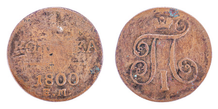 kopek: Copper Coin 1 Kopek 1800 E.M. Paul I. 1796-1801. Russian Empire. Both sides isolated on white background. Stock Photo