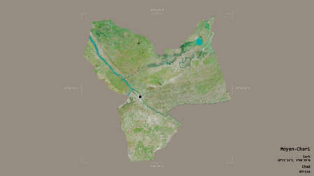 Area of Moyen-Chari, region of Chad, isolated on a solid background in a georeferenced bounding box. Labels. Satellite imagery. 3D rendering Archivio Fotografico