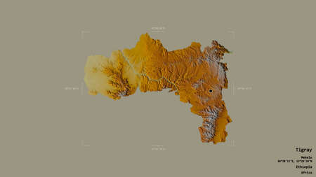 Area of Tigray, state of Ethiopia, isolated on a solid background in a georeferenced bounding box. Labels. Topographic relief map. 3D rendering
