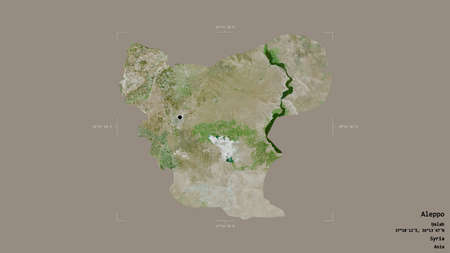 Area of Aleppo, province of Syria, isolated on a solid background in a georeferenced bounding box. Labels. Satellite imagery. 3D rendering