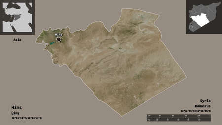 Shape of Hims, province of Syria, and its capital. Distance scale, previews and labels. Satellite imagery. 3D rendering