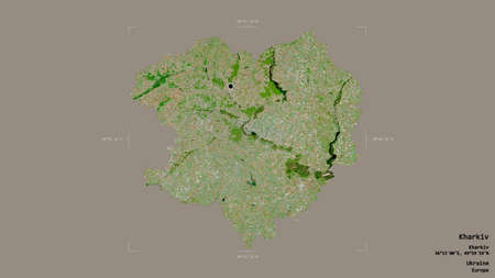 Area of Kharkiv, region of Ukraine, isolated on a solid background in a georeferenced bounding box. Labels. Satellite imagery. 3D rendering