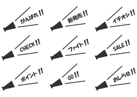 Black-and-white material set with megaphones and classic characters 向量圖像