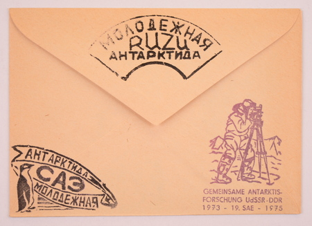 postmarks: Russia-Circa 1973: Postage envelope edition of Moscow shows the image postmarks polar scientific research stations on the clean side of the postage envelope Editorial
